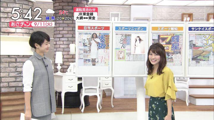 2018年09月11日山本里菜の画像03枚目
