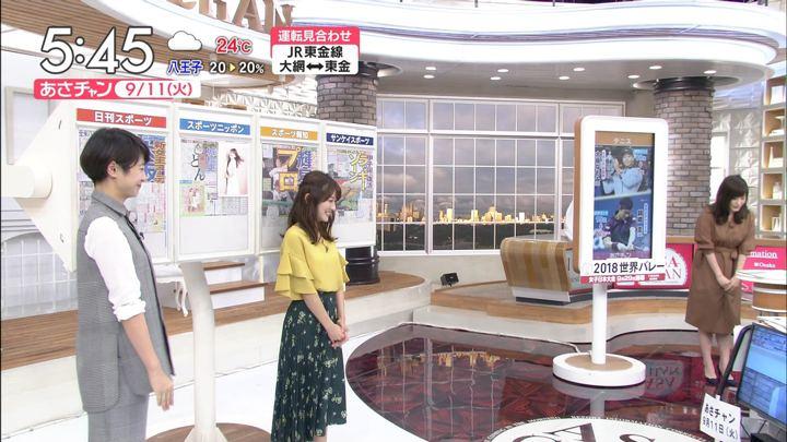 2018年09月11日山本里菜の画像13枚目