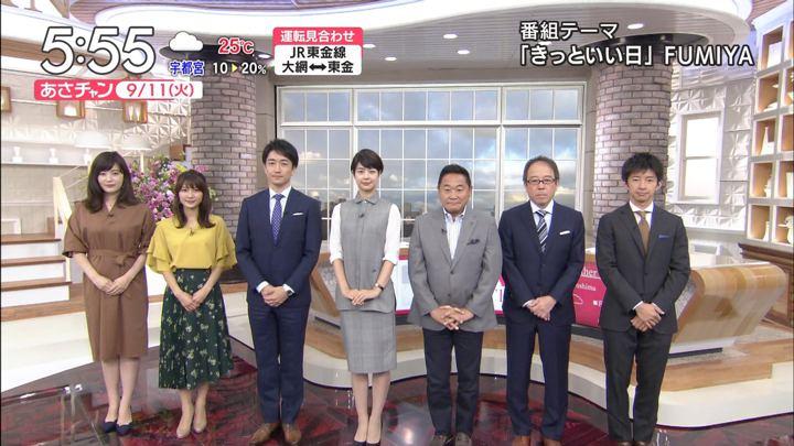 2018年09月11日山本里菜の画像14枚目
