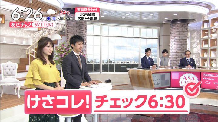 2018年09月11日山本里菜の画像16枚目