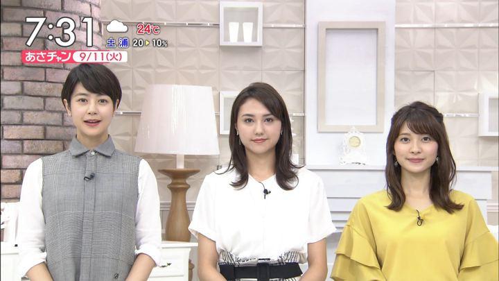 2018年09月11日山本里菜の画像18枚目