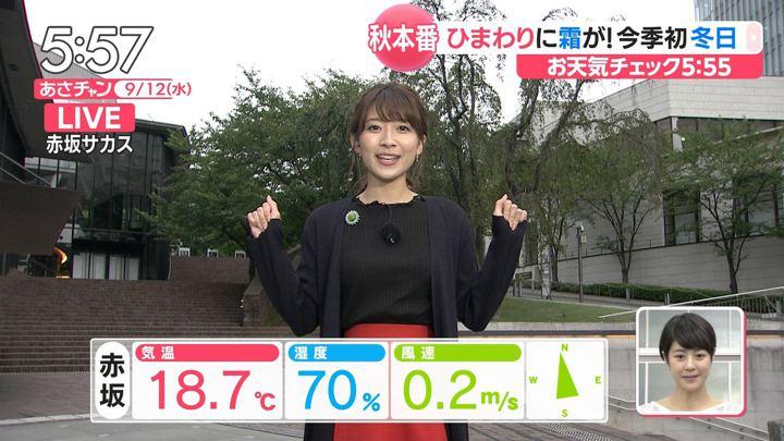 2018年09月12日山本里菜の画像03枚目