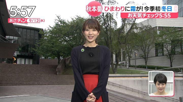 2018年09月12日山本里菜の画像04枚目