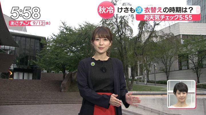 2018年09月12日山本里菜の画像05枚目
