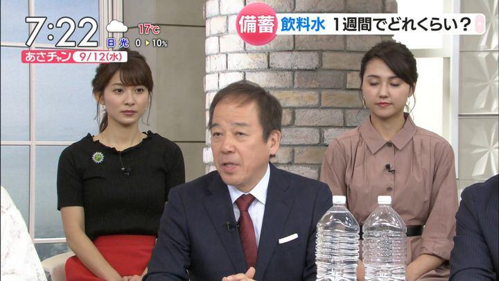 2018年09月12日山本里菜の画像12枚目