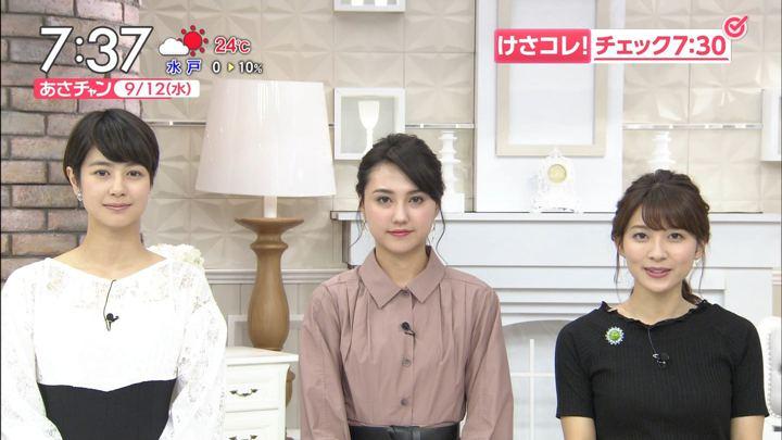 2018年09月12日山本里菜の画像13枚目