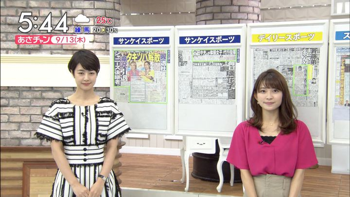 2018年09月13日山本里菜の画像06枚目