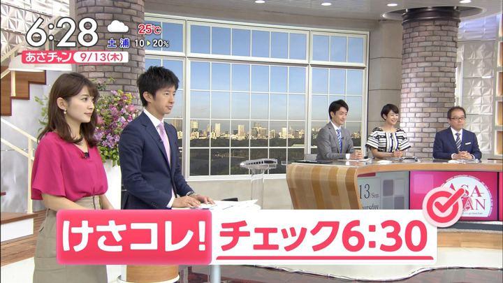 2018年09月13日山本里菜の画像12枚目