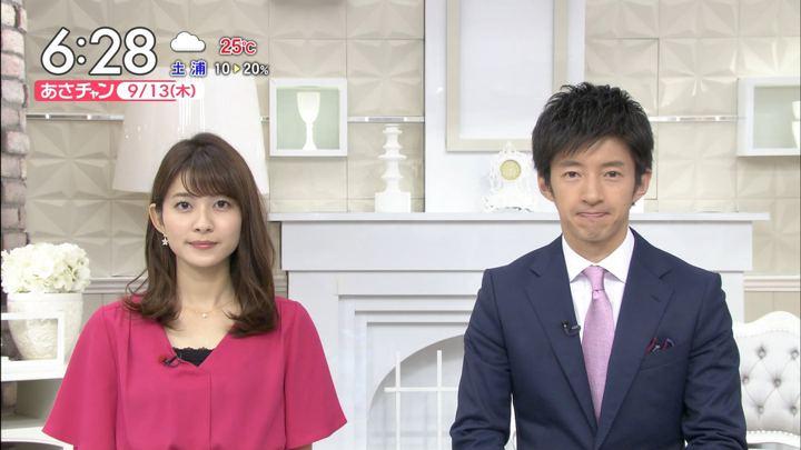 2018年09月13日山本里菜の画像13枚目