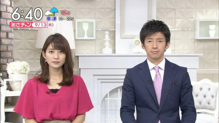 2018年09月13日山本里菜の画像14枚目