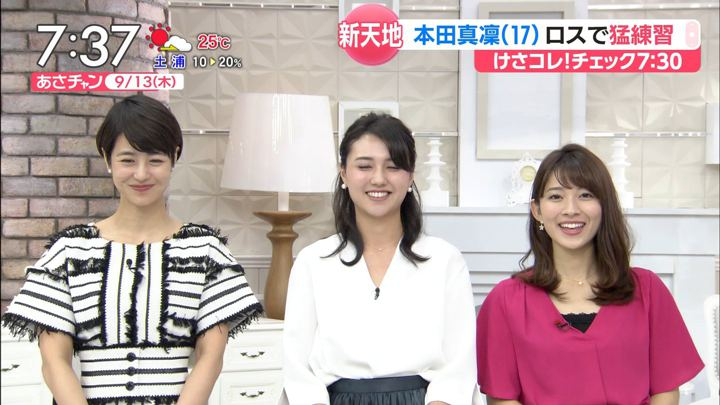 2018年09月13日山本里菜の画像16枚目