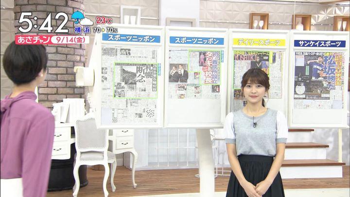 2018年09月14日山本里菜の画像02枚目