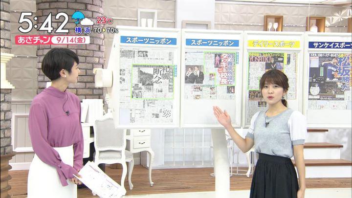 2018年09月14日山本里菜の画像03枚目