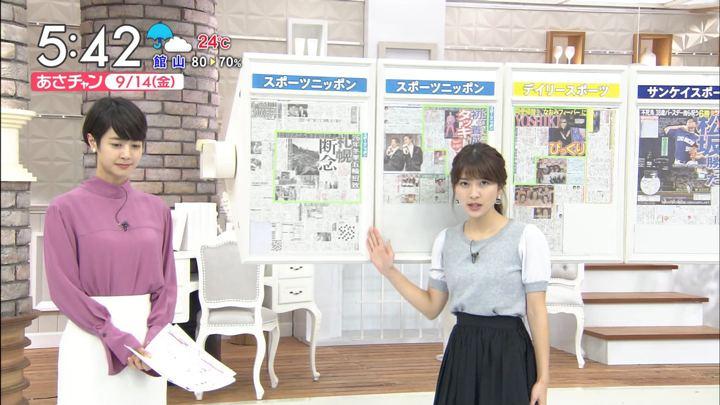 2018年09月14日山本里菜の画像04枚目