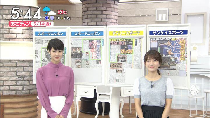 2018年09月14日山本里菜の画像06枚目