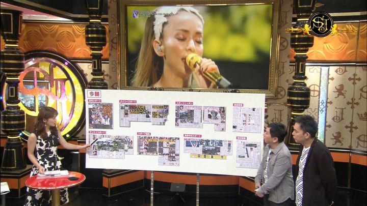 2018年09月16日山本里菜の画像01枚目