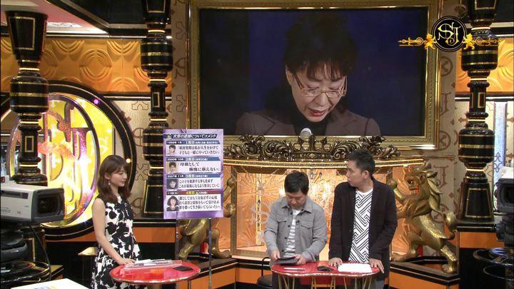 2018年09月16日山本里菜の画像02枚目
