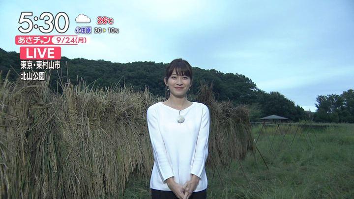 2018年09月24日山本里菜の画像01枚目