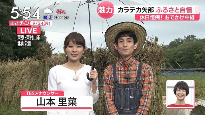2018年09月24日山本里菜の画像03枚目