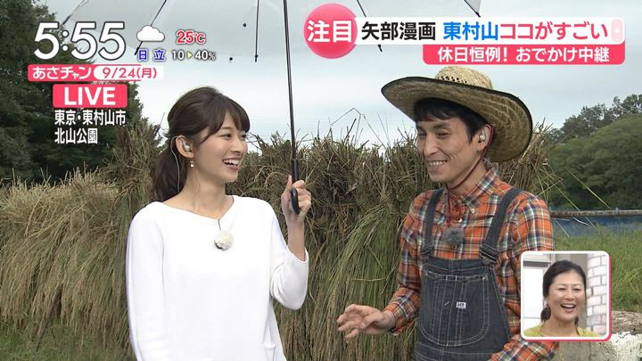 2018年09月24日山本里菜の画像04枚目