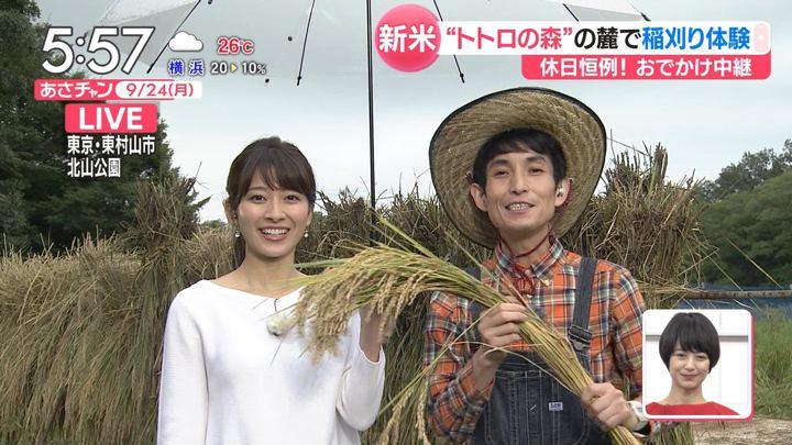 2018年09月24日山本里菜の画像05枚目