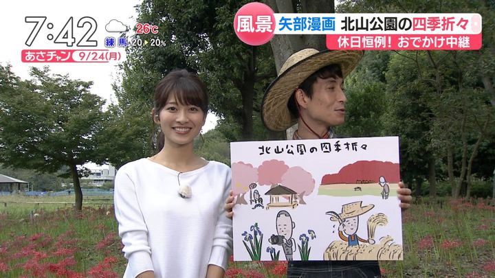 2018年09月24日山本里菜の画像10枚目