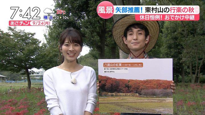 2018年09月24日山本里菜の画像12枚目