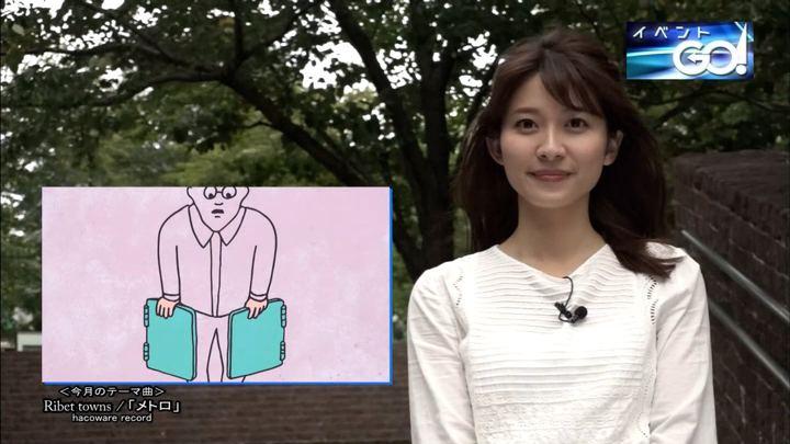 2018年09月24日山本里菜の画像13枚目