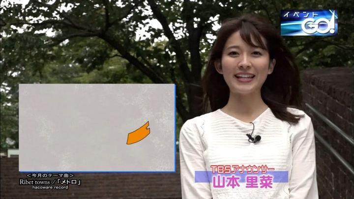 2018年09月24日山本里菜の画像14枚目