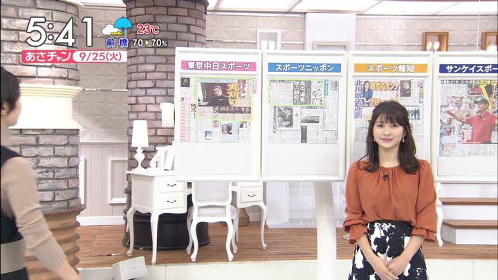 2018年09月25日山本里菜の画像02枚目