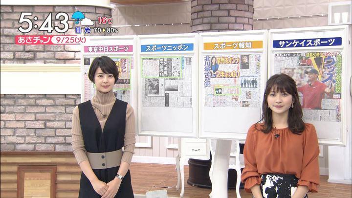 2018年09月25日山本里菜の画像05枚目