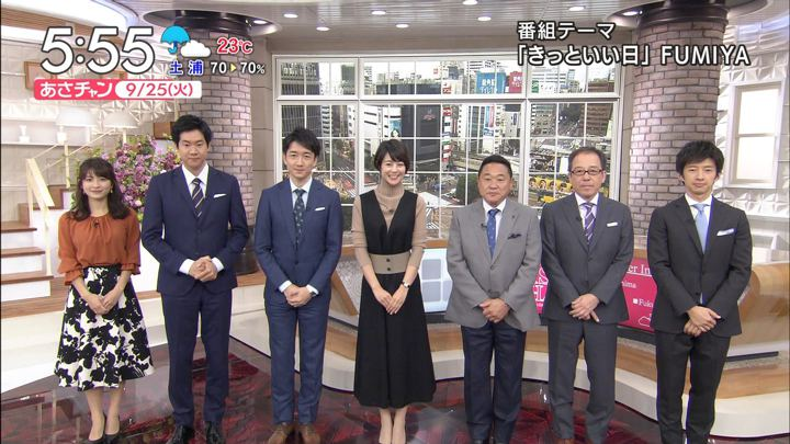 2018年09月25日山本里菜の画像07枚目