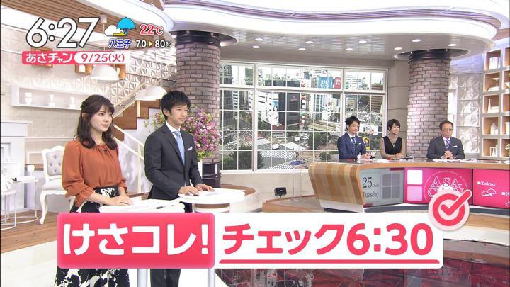 2018年09月25日山本里菜の画像08枚目