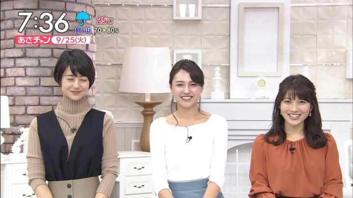 2018年09月25日山本里菜の画像11枚目