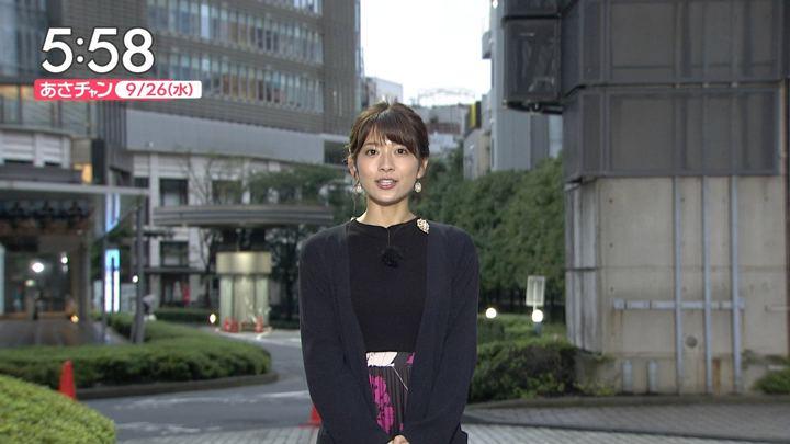 2018年09月26日山本里菜の画像06枚目