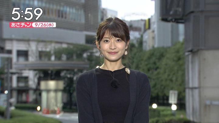 2018年09月26日山本里菜の画像08枚目
