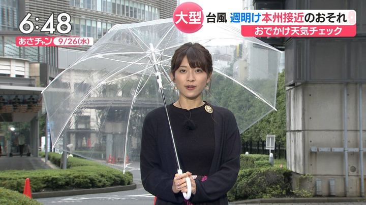 2018年09月26日山本里菜の画像10枚目