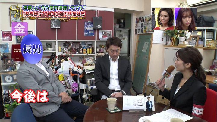 2018年09月30日山本里菜の画像02枚目