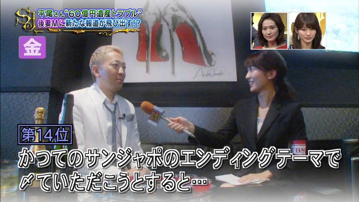 2018年09月30日山本里菜の画像03枚目