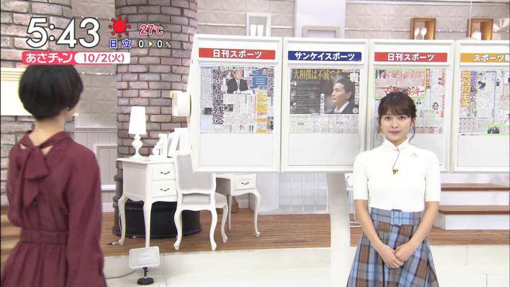 2018年10月02日山本里菜の画像02枚目