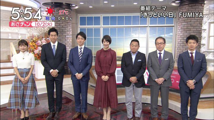 2018年10月02日山本里菜の画像11枚目