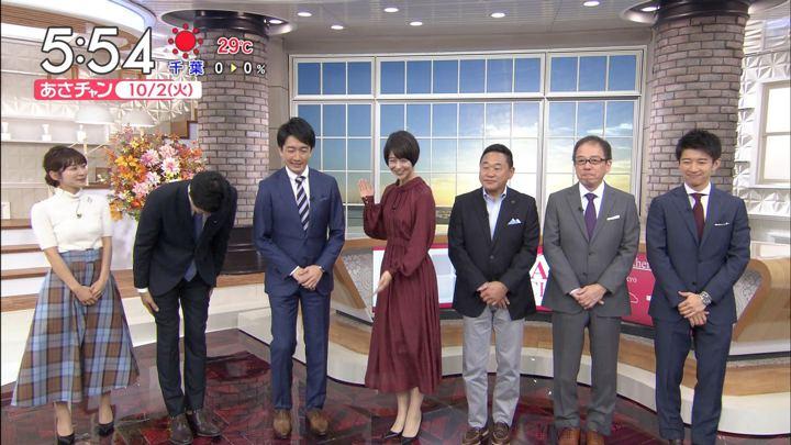 2018年10月02日山本里菜の画像13枚目
