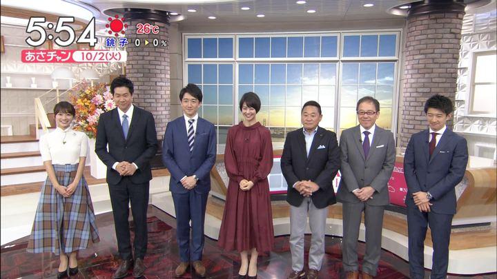 2018年10月02日山本里菜の画像14枚目