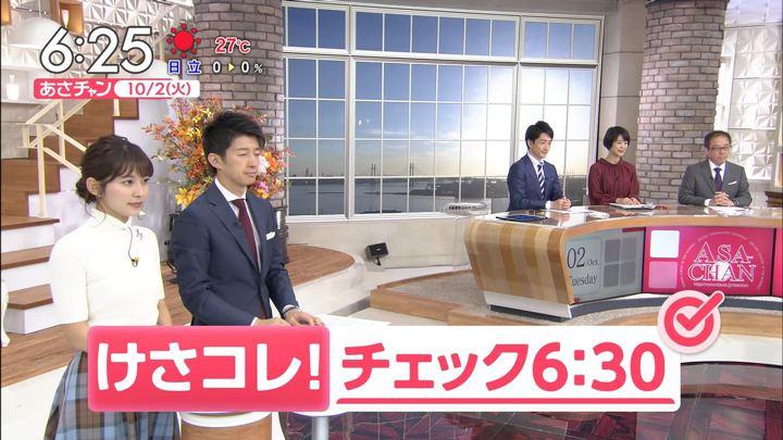 2018年10月02日山本里菜の画像15枚目