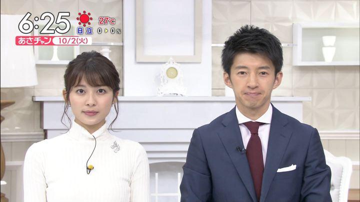 2018年10月02日山本里菜の画像16枚目
