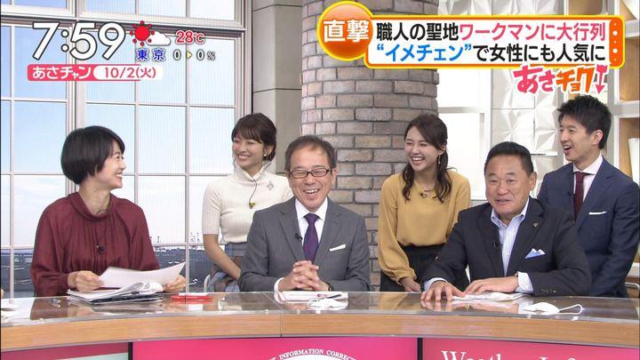 2018年10月02日山本里菜の画像23枚目
