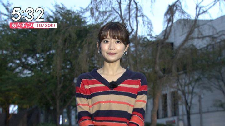 2018年10月03日山本里菜の画像03枚目