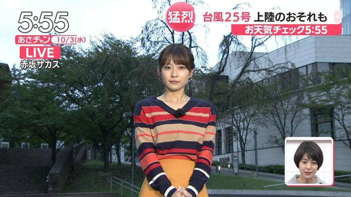 2018年10月03日山本里菜の画像04枚目