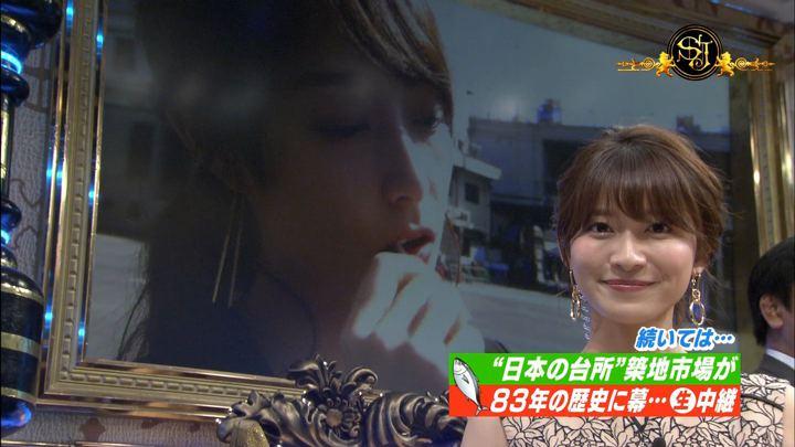 2018年10月07日山本里菜の画像02枚目