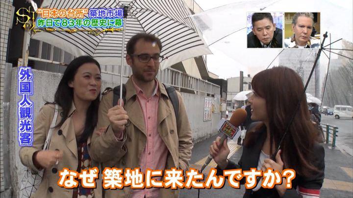 2018年10月07日山本里菜の画像05枚目